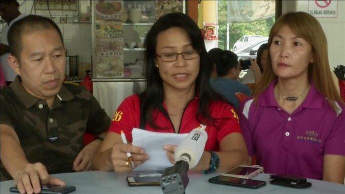 1565802777 562 Nora Quoirin Malaysian autopsy into teenager039s death continues - Nora Quoirin: Malaysian autopsy into teenager's death continues