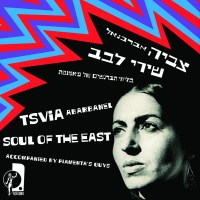 Tsvia Abarbanel - Soul of The East (1970)