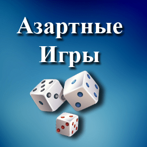 Grand casino royal іспанія