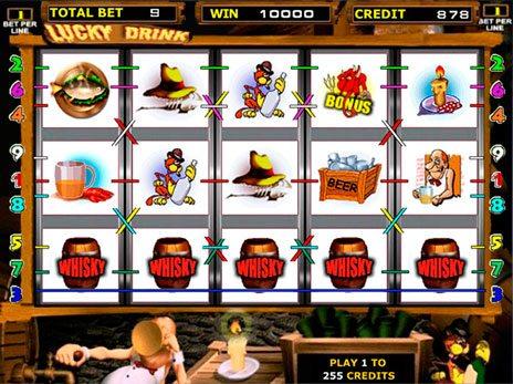 Игровые автоматы Lucky drink максимальн