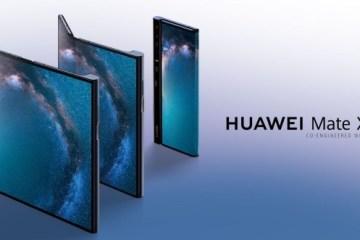Huawei Mate X фото