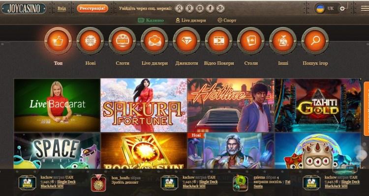 джой казино в украине