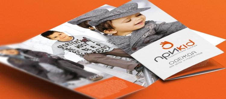 От чего зависит успех рекламных брошюр