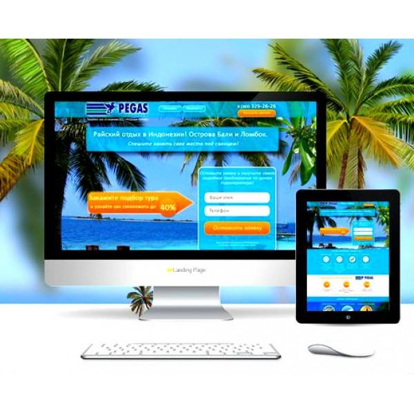 Создание сайта с системой управления контентом, размещение, регистрация и поддержка сайта
