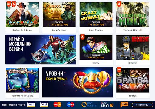 казино онлайн скачать автоматы