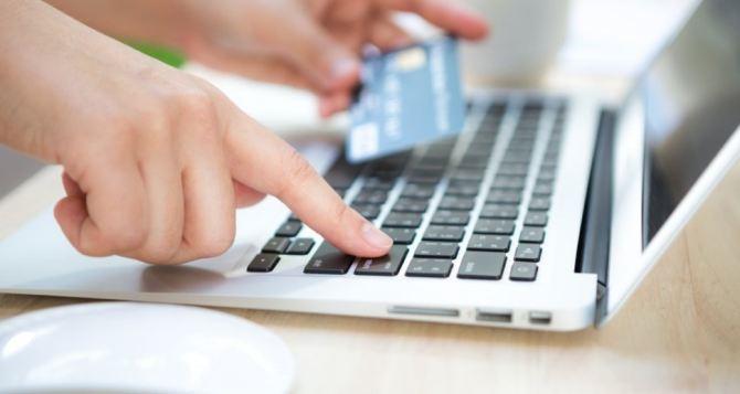 быстрые кредиты онлайн