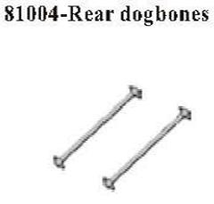81004 - Rear wheel universal lever 5