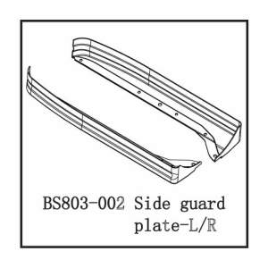BS803-002 - Side Guard Left/Right 2