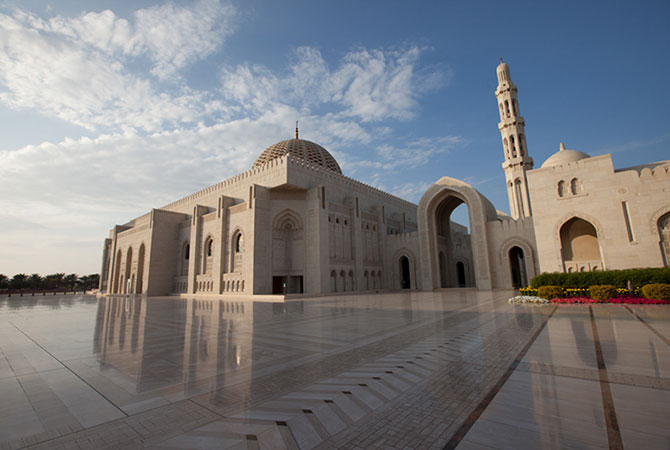 Sultan Qaboos Grand Mosque virtual tour