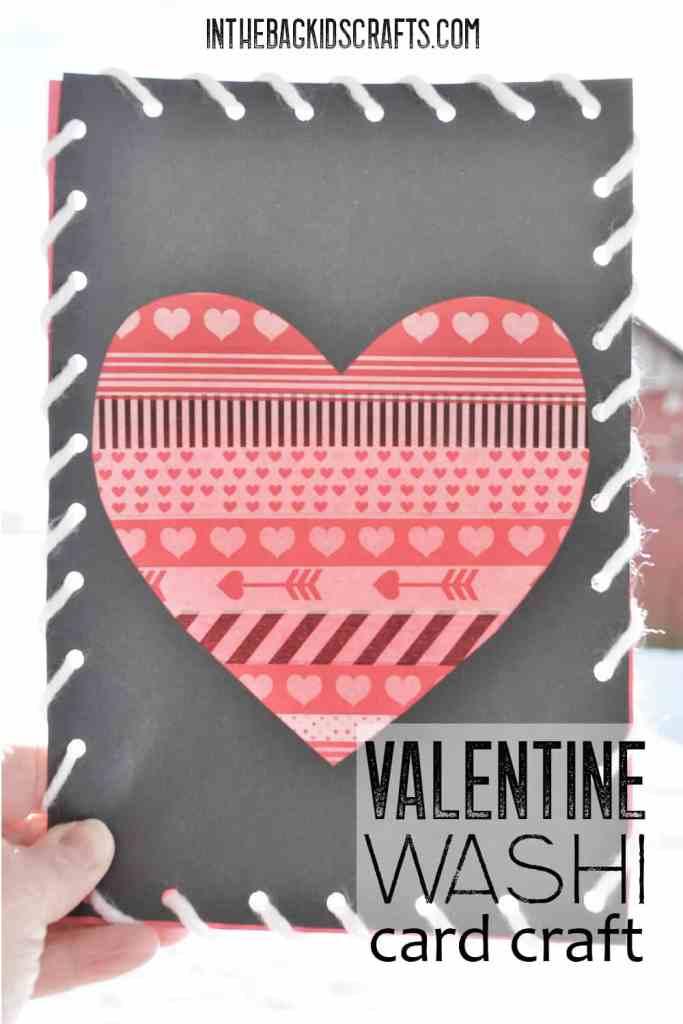 Heart Art Valentine