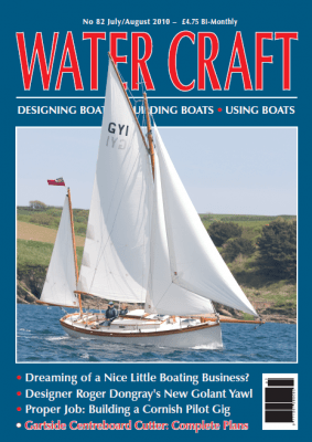 paul gartside, gaff rig, dayboat, roger dongray, golant yawl, golant gaffer, kathy mansfield, iain oughtred, water craft, magazine