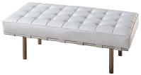White Leather Bench - Event Rental