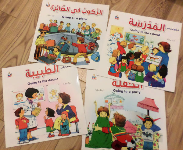 children's Arabic books for kids