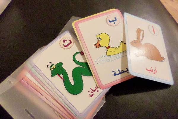children's arabic flashcards for kids learning the arabic alphabet