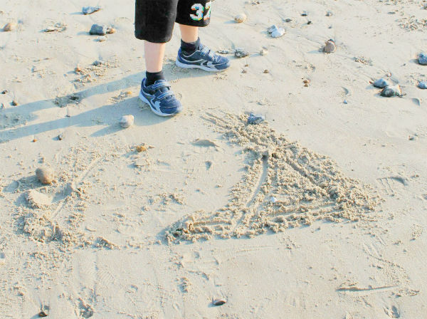 """A is for """"At the Beach"""""""