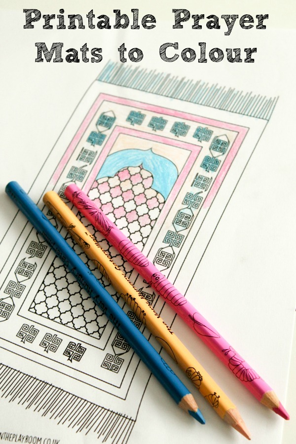 Prayer may colouring page printable, use these to colour and design your own prayer mat as a fun Ramadan activity