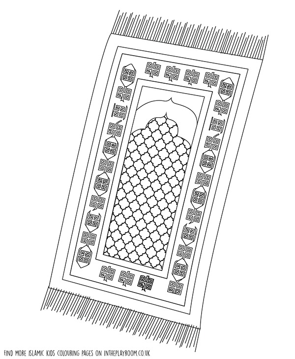 Line Art Ks1 : Prayer mat colouring page for kids in the playroom