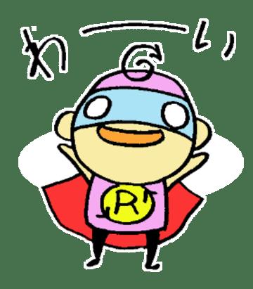 リサイクルマン