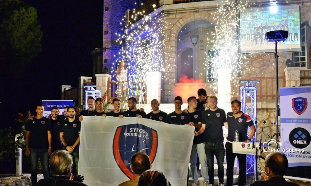 Η παρουσίαση της ομάδας του Α.Ο.Φοίνικα ONEX Σύρου για την σεζόν 2020-2021!