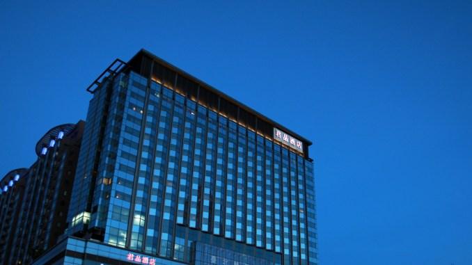 Palais de Chine Hotel, Taipei