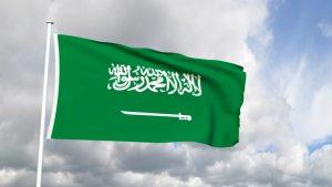 السعودية تقر نظام مكافحة جرائم الإرهاب