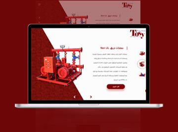 تصميم شركة قمة الأنظمة TOSY