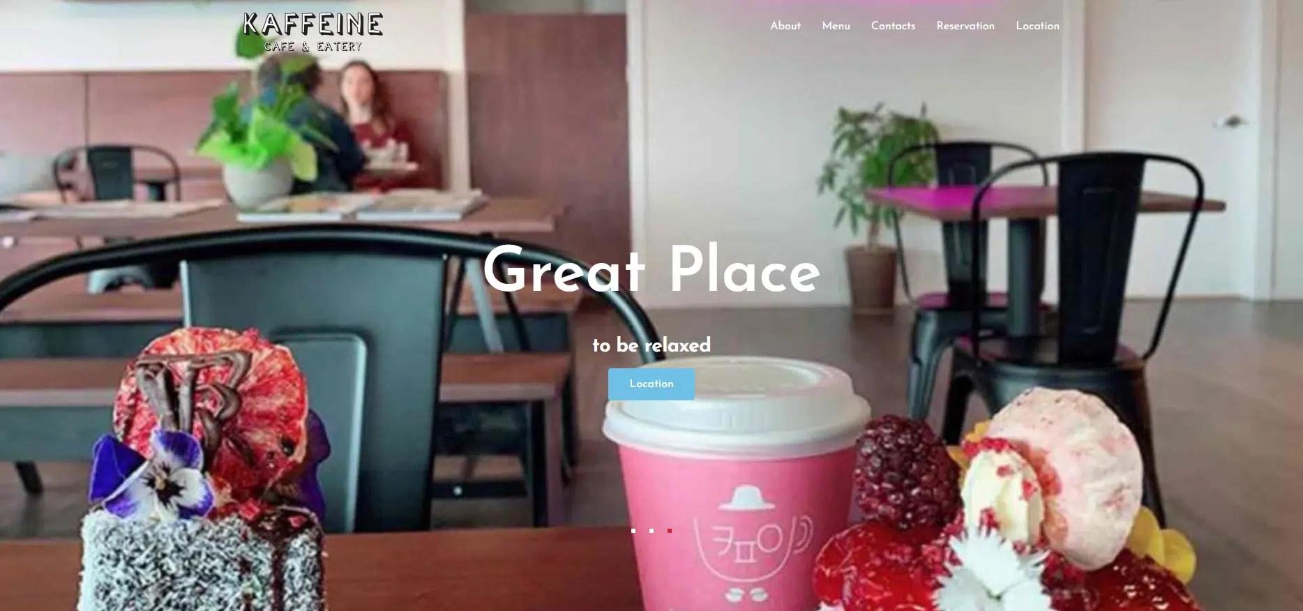 카페인(Kaffeine) 카페 비지니스 웹사이트 구축