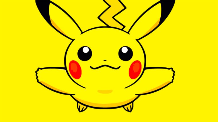 Pokémon Center Pikachu Best 1