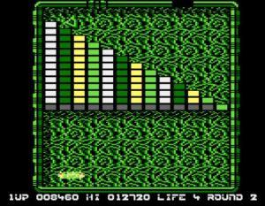 Arkanoid Atari 8-bit Level 2