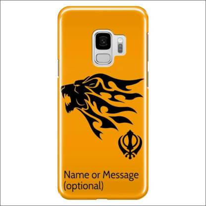 Samsung Galaxy S9 Case - Sikh Khanda Lion (Optional Name/Message)