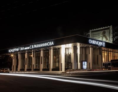 03.10.2020: «Виртуозы Москвы», Моцарт – Реквием