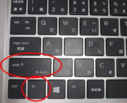 ファンクション キー 設定 hp