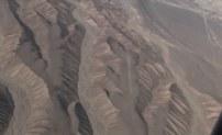 плато Пальпа