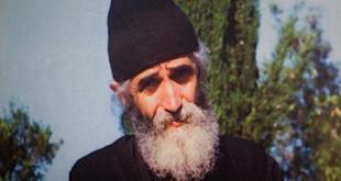 Предсказание старца Паисия Афонского о Турции