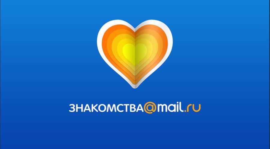 сайт знакомств love.mail.ru