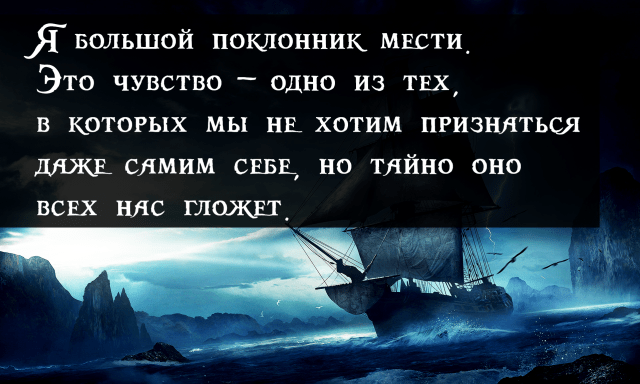 шрифт Pieces of Eight. Автор: Steve Ferrera. Кириллица: Ad Absurdum Free for personal use.