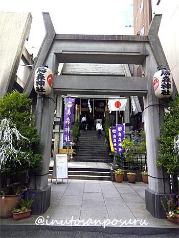 karasumori1.jpg