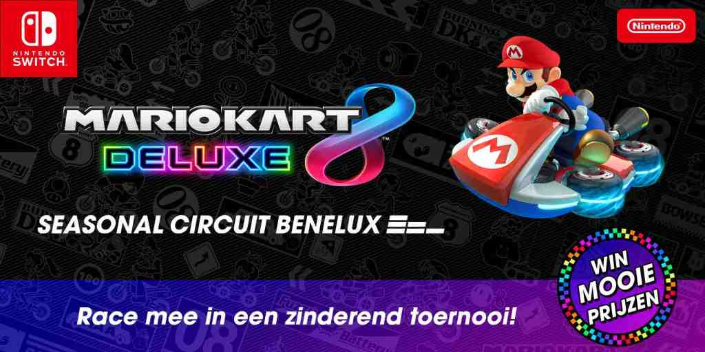 NBX MK8D SC MainVisual 2x1 logo
