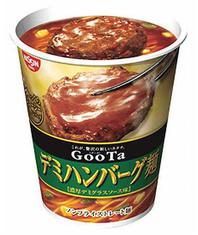 Nissin's Hamburger Instant Ramen Is Two Fave Fast Foods In One Cup