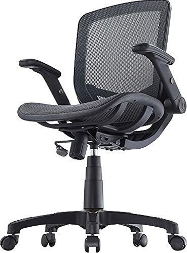 mesh task chair chocolate leather dining chairs metrex ii check back soon blinq