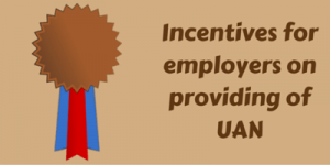 Incentive Refund Scheme