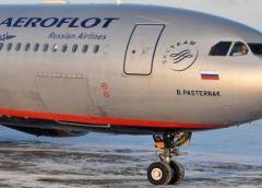 Aeroflot, la mayor compañía aérea de Rusia obtiene permisos para operar en México