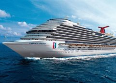 Carnival suma 11 barcos en operación