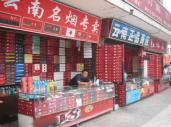 chinos-120x90% - China nos quiere asustar objetivando menos crecimiento