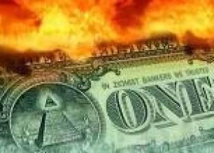 dolar-zionista-ardiendo% - ¿cómo te va a coger el fin del mundo largo o corto para el vencimiento?