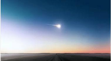 meteorito% - Atención los meteoritos también matan