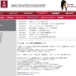 ベトナムのジャパン証券(JSI)のHPで当ブログが紹介されました