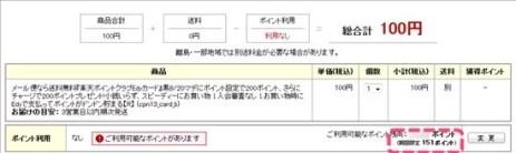 2014-08-09_10h54_06