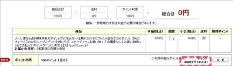 2014-08-09_10h56_22