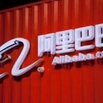中国電子商取引運営大手「アリババ・ドット・コム」 最終取引終了で上場廃止へ